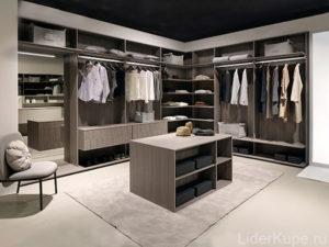 Уловая гардеробная комната